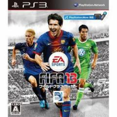 [100円便OK]【中古】【PS3】FIFA13 ワールドクラス サッカー[お取寄せ品]