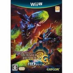 [100円便OK]【新品】【WiiU】モンスターハンター3G HD Ver.[お取寄せ品]