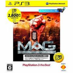 [100円便OK]【新品】【PS3】【BEST】MASSIVE ACTION GAME(MAG)[お取寄せ品]