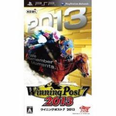 [100円便OK]【新品】【PSP】Winning Post 7 2013[お取寄せ品]