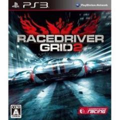 [100円便OK]【新品】【PS3】RACE DRIVER GRID2[お取寄せ品]