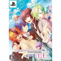 【新品】【PSP】【限】Glass Heart Princess:PLATINUM 限定版[お取寄せ品]