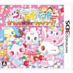 [100円便OK]【新品】【3DS】ジュエルペット カフェで魔法のクッキング![在庫品]