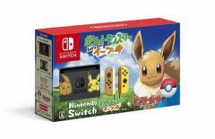 【即納可能】【新品】Nintendo Switch ポケットモンスター Lets Go! イーブイセット★本商品を含むご注文は送料3980円〜★スイッチ本体