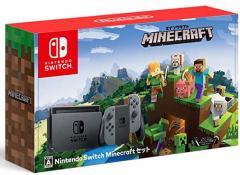 【即納可能】【新品】Nintendo Switch Minecraft(マインクラフト) セット【スイッチ本体】★本商品を含むご注文は送料2200円〜★