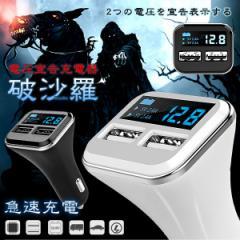 ホワイト USB 充電器 アダプタ 電流 測定 チェッカー スマホ 旅行 便利 携帯 充電ポート YHC-R50S-WH