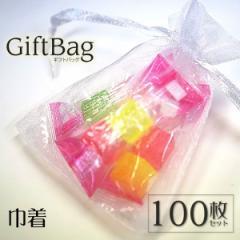 ギフトバッグ 100枚セット 袋 包装 用 オーガンジー 巾着 袋 7× 9cm 100 枚 無地 ホワイト プレゼント 景品 小物 収納 おしゃれ ET-P-GI