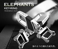 牛革仕様 キーホルダー 高級 耐久性 キーリング エレファント 車 カー 頑丈 キーレスエントリー ET-ELEKEY