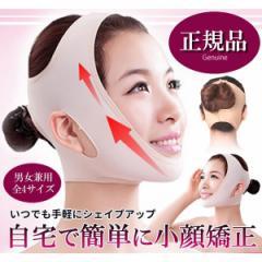 小顔 小顔マスク Mサイズ リフトアップ マスク フェイスライン 矯正 あご シャープ メンズ レディース AZD15003