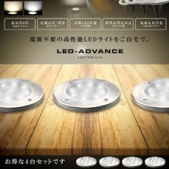 LEDアドヴァンス 4台セット イエロー 32LED ソーラー 光センサー 夜間自動点灯 埋め込み式 防水 ライト 防犯 庭 芝生 4-LEADVAN