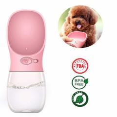 犬 給水器 携帯用 ペット ウォーターボトル 水槽付き 水漏れ防止 BPAフリー 犬猫 散歩 旅行用品 携帯便利 軽量タイプ (350ml, ピンク)WAT