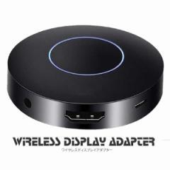 ワイヤレスディスプレイアダプタ WIFI ドングル レシーバー Miracast hdmi Airplay iOS Android ipadタブレット WIDAP01
