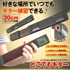 アコースティック ギター ポータブル ポケット 練習用 弦つき ギター 液晶画面 コード POKEAGI