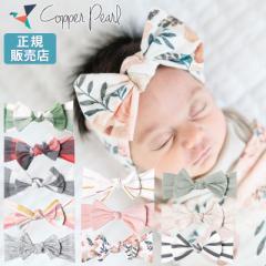 【メール便可3点まで】コッパーパール headband ヘアバンド Copper Pearl 正規品 ( リボン ヘッドバンド カチューシャ ターバン ヘッドド