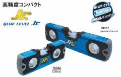 シンワ測定 ブルーレベルJr. 200mm 76335