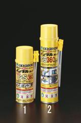 エスコ(ESCO) 570g 発泡ウレタンフォーム(一液性/クリーム色) EA930TC-2