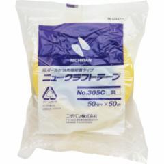 ニチバン ニュークラフトテープ No.305C 黄 50mmX50m 305C2-50
