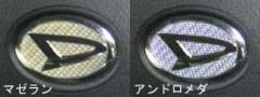 【20日〜24日はポイント10%】ハセプロ マジカルカーボン ステアリングエンブレム用 ダイハツ2 マジョーラカラー(CESD-2AD)