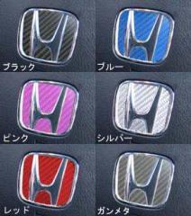 【20日〜24日はポイント10%】ハセプロ マジカルカーボン ステアリングエンブレム用 ホンダ2 レギュラーカラー(CESH-2)