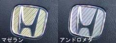 【20日〜24日はポイント10%】ハセプロ マジカルカーボン ステアリングエンブレム用 ホンダ1 マジョーラカラー(CESH-1AD)