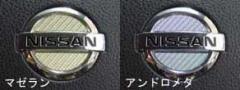 ハセプロ マジカルカーボン ステアリングエンブレム用 ニッサン1 マジョーラカラー(CESN-1AD)