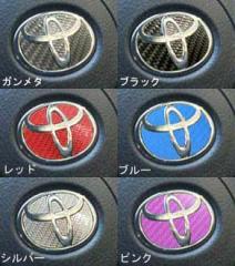 ハセプロ マジカルカーボン ステアリングエンブレム用 トヨタ3 レギュラーカラー(CEST-3)