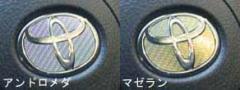 ハセプロ マジカルカーボン ステアリングエンブレム用 トヨタ3 マジョーラカラー(CEST-3AD)