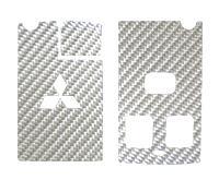 【20日〜24日はポイント10%】ハセプロ マジカルカーボン スマートキー専用カット ミツビシ マジョーラカラー(CKM-3AD)