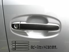【13日はポイント10%】ハセプロ マジカルカーボン ドアノブ トヨタ プリウス NHW20系 2003.9〜2009.5(CDT-9)
