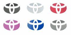 【23日・24日はポイント10%】ハセプロ マジカルカーボン リアエンブレム専用 トヨタ15 レギュラーカラー(CET-15)