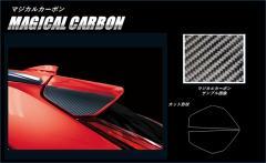 【20日〜24日はポイント10%】ハセプロ 三菱 エクリプスクロス GK1W 専用カット/マジカルカーボン リアウイングサイド