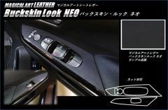 【20日〜24日はポイント10%】ハセプロ 日産 セレナ C27  MC前 専用カット/マジカルアートレザー バックスキンルックNEO シフトパネル