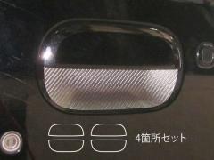 【20日〜24日はポイント10%】ハセプロ マジカルカーボン ドアノブ ホンダ ゼストスパーク JE1/JE2 2008.12〜2012.11(CDH-6)