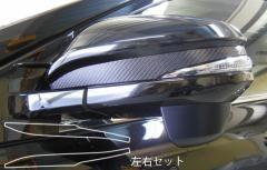 【20日〜24日はポイント10%】ハセプロ マジカルカーボン ドアミラーガーニッシュ トヨタ ハリアー ZSU60W/65W 2013.2〜(CDMGT-2)