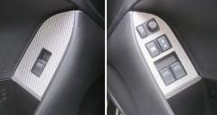 【20日〜24日はポイント10%】ハセプロ マジカルカーボン ドアスイッチパネル スバル BRZ ZC6 2012.3〜(CDPS-6)