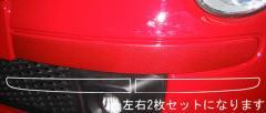 【20日〜24日はポイント10%】ハセプロ マジカルカーボン フロントバンパーモール フィアット 500 ・ 500C 2008.3〜