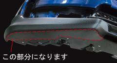 【20日〜24日はポイント10%】ハセプロ マジカルカーボン フロントバンパーサイドアンダーガーニッシュ ホンダ フィットGE6〜9 2010.