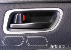 【20日〜24日はポイント10%】ハセプロ マジカルカーボン インナードアハンドルパネル トヨタ ヴォクシー ZWR/ZRR80系 2014.1〜(CI