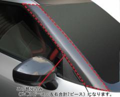 【20日〜24日はポイント10%】ハセプロ マジカルカーボン Aピラー 日産 GT-R CBA-35R 2007.12〜(CPAN-1)