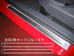 【20日〜24日はポイント10%】ハセプロ マジカルカーボン スカッフプレート フィアット 500 ・ 500C 2008.3〜