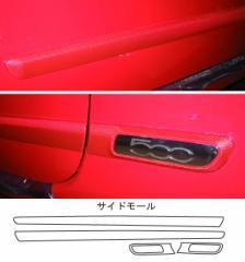 【20日〜24日はポイント10%】ハセプロ マジカルカーボン サイドモール フィアット 500 ・ 500C 2008.3〜