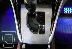 【20日〜24日はポイント10%】ハセプロ マジカルカーボン シフトパネル トヨタ ハリアー ZSU60W/65W 2013.2〜(CSPT-23)