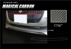 【20日〜24日はポイント10%】ハセプロ マジカルカーボン フロントリップ スズキ スイフト ZC/ZD 80/50系 2017.1〜(CFRSSZ-1)