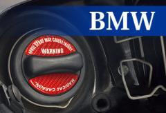 【20日〜24日はポイント10%】ハセプロ マジカルカーボン フューエルキャップエンブレム(2ピース) BMW(CFE-7)