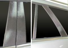 【20日〜24日はポイント10%】ハセプロ マジカルカーボン ピラースタンダードセット メルセデスベンツ Eクラスワゴン S212 2010.2〜