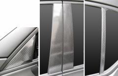 【20日〜24日はポイント10%】ハセプロ マジカルカーボン ピラーセット レクサス CT ZWA10系 2011.1〜2013.12※MC前(CPL-7)