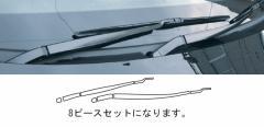 【20日〜24日はポイント10%】ハセプロ マジカルカーボン ワイパーアーム レクサス HS HS250H ANF10系 2009.7〜(CWAL-1)