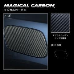 【20日〜24日はポイント10%】ハセプロ《マジカルカーボン》フューエルリッド ボルボ XC40 T5 2020.8〜ブラック(CFVO-3)