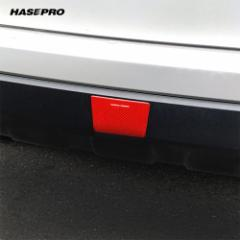 【20日〜24日はポイント10%】ハセプロ マジカルカーボンNEO S型 リアセンターアクセントガーニッシュ(NRDS-1RED)