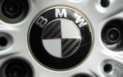 ハセプロ  マジカルカーボン ホイールキャップエンブレム BMW1 レギュラーカラー(CEWCBM-1)